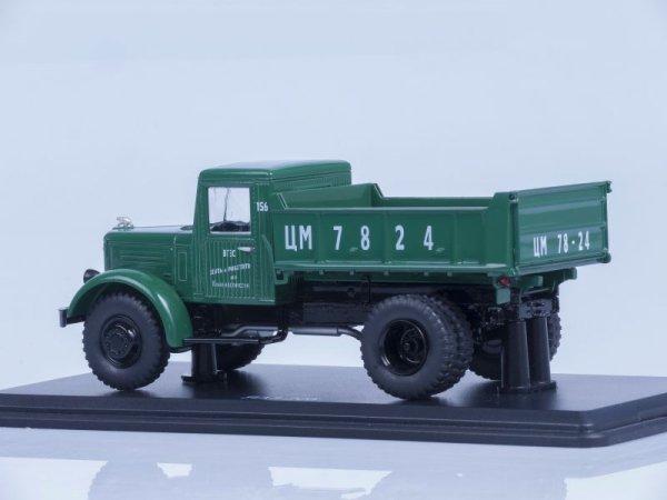 YAAZ-205 Dumper Truck (dark green)