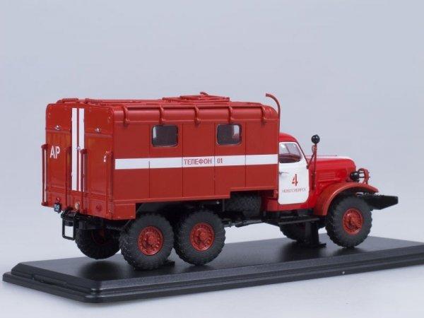 Firehose Truck AR-2 (ZIL-157K)