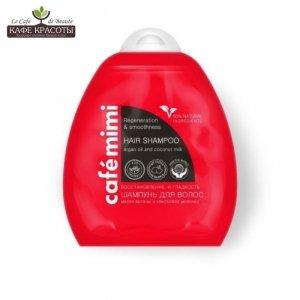 Cafe mimi - szampon do włosów - regeneracja i gładkość - Le Cafe de Beaute / KAFE KRASOTY