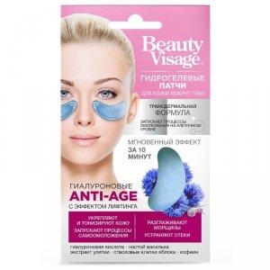 Płatki hydrożelowe do skóry wokół oczu Hialuronowe ANTI-AGE Beauty Visage 7g - Fitokosmetik