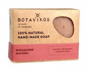 Botavikos Mydło ręcznie robione 100% naturalne Makadamia i Jaśmin 100g