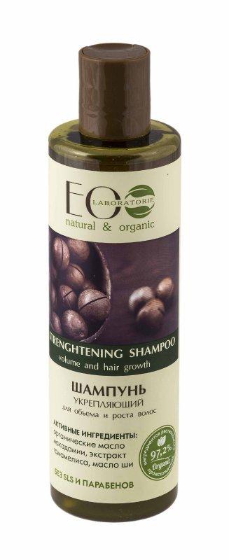 """EOLaboratorie Hair Szampon wzmacniający do włosów - """"Objętość i Wzrost"""" 250ml"""