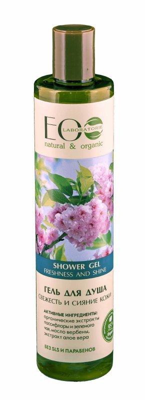 EOLaboratorie Shower Gel Żel pod prysznic odświeżający  350ml