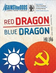 Against the Odds #45 - Red Dragon, Blue Dragon