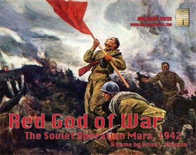 Red God of War