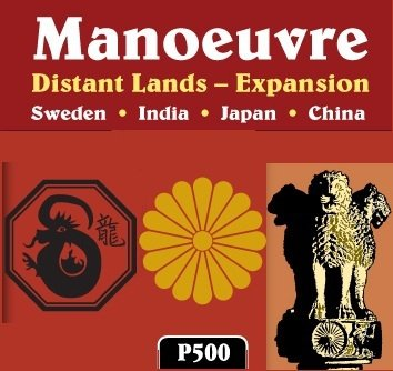 Manoeuvre: Distant Lands