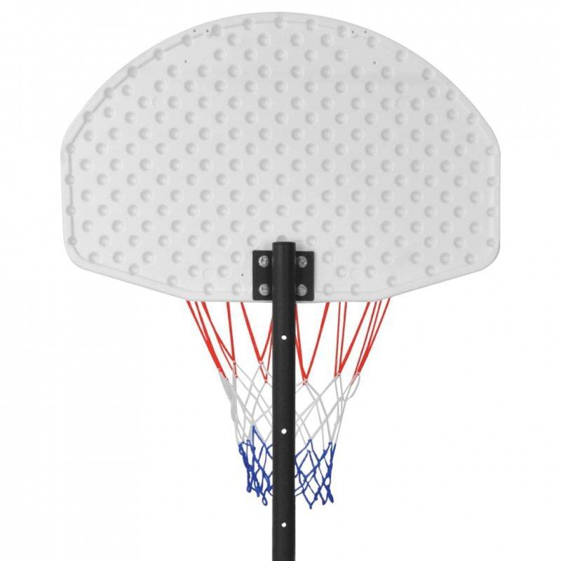 Zestaw do koszykówki, przenośny, 250 cm
