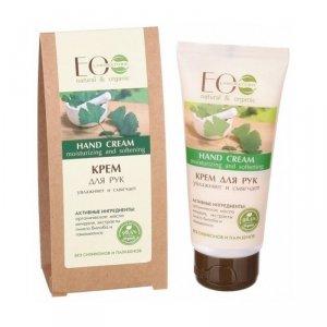 Ecolab - Moisturizing And Softening Hand Cream nawilżająco-zmiękczający krem do rąk 100ml