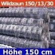 Wildzaun Forstzaun Weidezaun 150/13/30 50 Meter