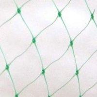 Vogelschutznetz Laubschutznetz Gartennetz 4x 20m
