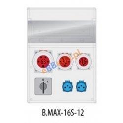 Rozdzielnica MAX BOX-16S 63/5,32/5,16/5, wył. (0/1), IP65