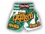 Spodenki Tajskie TWS-049 Twins Specjal