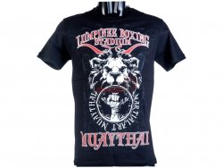 T-shirt męski LUMPINEE STADIUM Born to be Muay Thai