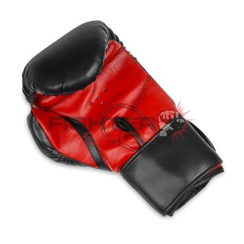 Rękawice bokserskie ARB-407 Bushido