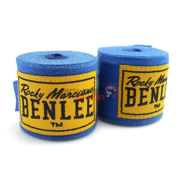 Bandaże elastyczne 4.5 m Benlee