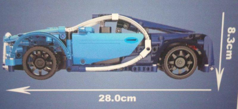 Samochód RC wyścigowy klocki CADA C510