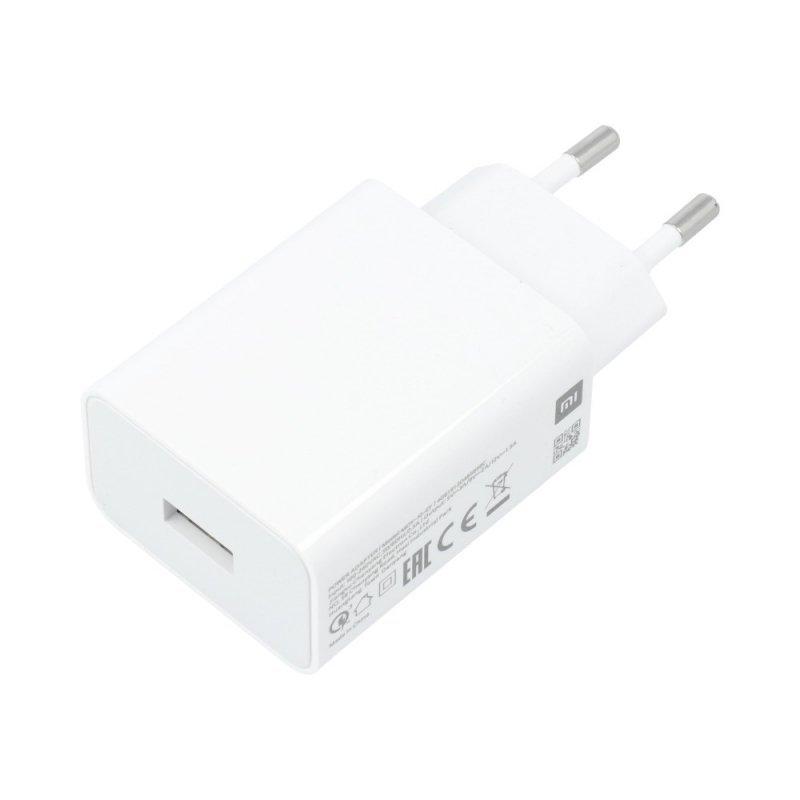 Oryginalna Ładowarka Sieciowa Xiaomi MDY-11-EP (głowica) Fast Charger 22,5W biała bulk