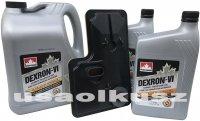Filtr olej Dextron VI skrzyni biegów 6T75 Saturn Outlook 3,6 V6