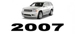 Specyfikacja Jeep Grand Cherokee 2007
