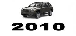 Specyfikacja Jeep Compass / Patriot 2010