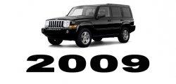 Specyfikacja Jeep Commander 2009