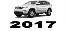 Specyfikacja Jeep Grand Cherokee 2017