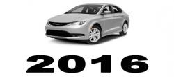 Specyfikacja Chrysler 200 2016