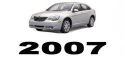 Specyfikacja Chrysler Sebring 2007