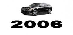 Specyfikacja Dodge Magnum 2006