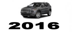 Specyfikacja Jeep Cherokee 2016
