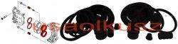 Zestaw naprawczy przedniego zacisku hamulcowego Infiniti G35 2006-2008