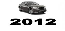 Specyfikacja Chrysler 300C 2012