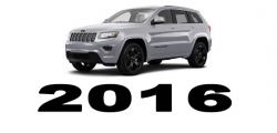 Specyfikacja Jeep Grand Cherokee 2016