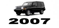 Specyfikacja Jeep Commander 2007