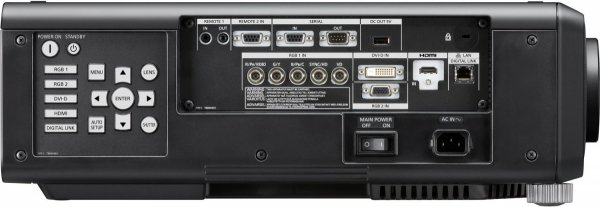 Projektor Panasonic PT-DX820 XGA DLP HDMI 8200AL  Low Noise / Digital Link