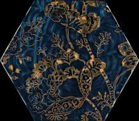 Urban Colours Blue Inserto Szklane Heksagon C 17,1x19,8