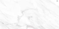 Cicogres Eyra Pulido Mate 74x149