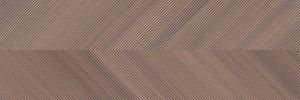 Saloni Vector Marron-Cacao 40x120