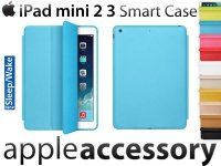 Smart Case do Apple iPad mini 1/ 2/ 3 Retina Etui