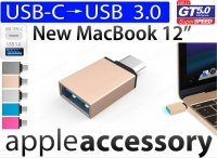 Przejściówka Adapter USB-C do USB 3.0 ALU do APPLE MacBook 12