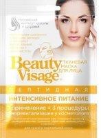 FITO*Maska w płachcie Beauty Visage Peptydowa