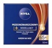NIVEA*V KREM p/zmarszcz 65+ noc