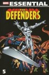 ESSENTIAL THE DEFENDERS VOL 05 SC *