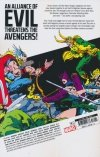 ACTS OF VENGEANCE AVENGERS SC