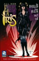 EXECUTIVE ASSISTANT IRIS VOL 04 SC