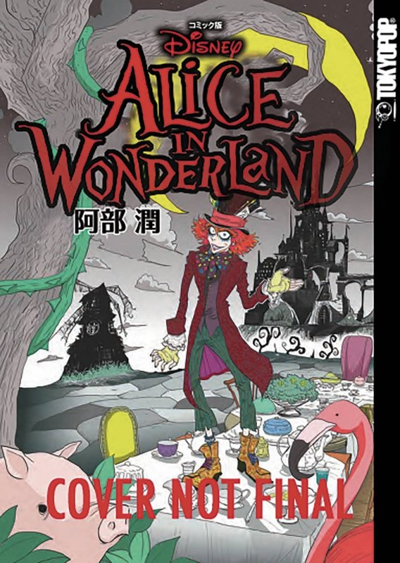 ALICE IN WONDERLAND MANGA HC SPECIAL COLLECTOR ED *