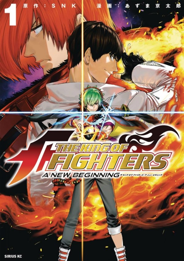 KING OF FIGHTERS NEW BEGINNING GN VOL 01 *