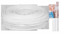 Kabel koncentryczny YWDXek 75-0.59/3.7 K-60 + 2x0,5mm 300m