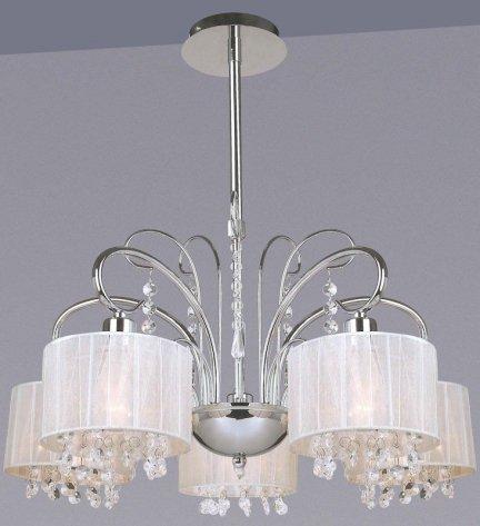 Lampa wisząca, żyrandol Italux Span MDM1583/5 WH