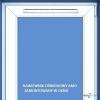 Nawiewnik ciśnieniowy AMO (bez okapu) - 3 kolory
